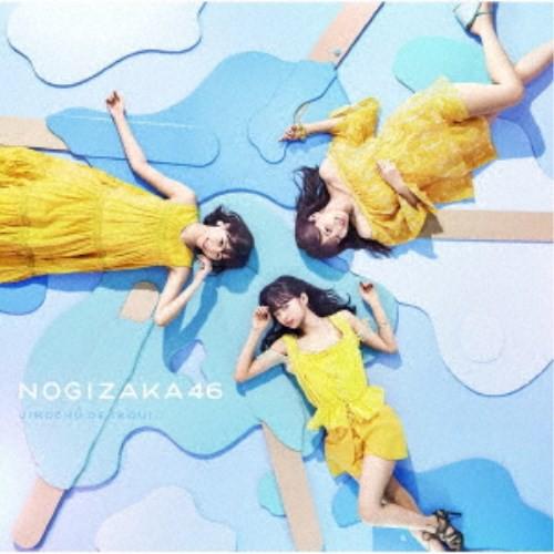 乃木坂46/ジコチューで行こう!《TYPE-A》 【CD+...