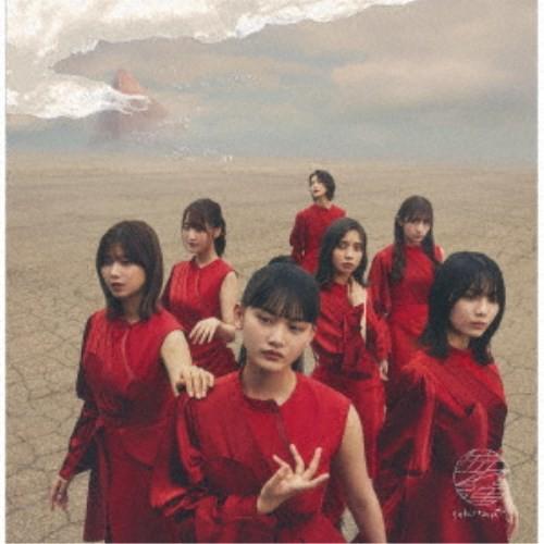 櫻坂46/流れ弾《TYPE-B》 【CD+Blu-ray】