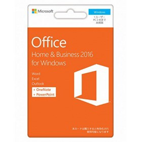 Office Home and Business 2016  POSA カード版 W...