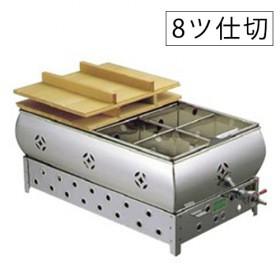 EBM 18-8 おでん鍋 尺8(54cm)13A