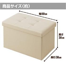 【 収納 スツール オットマン 椅子 】 収納スツー...