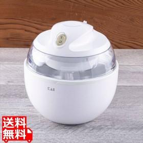 アイスクリームメーカー ホワイト | キッチン 貝...