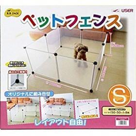 ペット フェンス 50 × 50cm ( 8枚 組) | ジョイ...