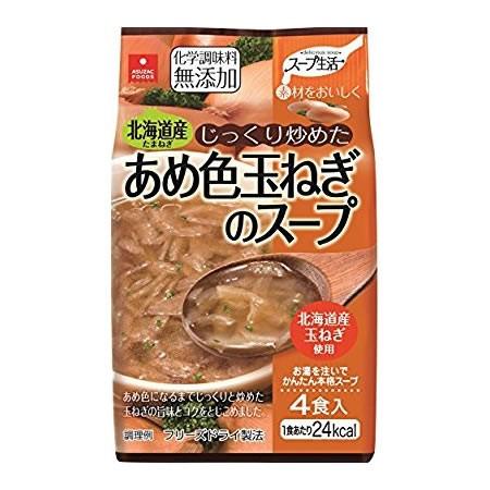 アスザックフーズ あめ色玉ねぎのスープ 4食入(...