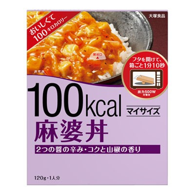 大塚食品 マイサイズ 麻婆丼 120g (レトルト食品...