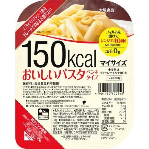 大塚食品 マイサイズ おいしいパスタ ペンネタイ...