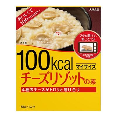 大塚食品 マイサイズ チーズリゾットの素 86g (...