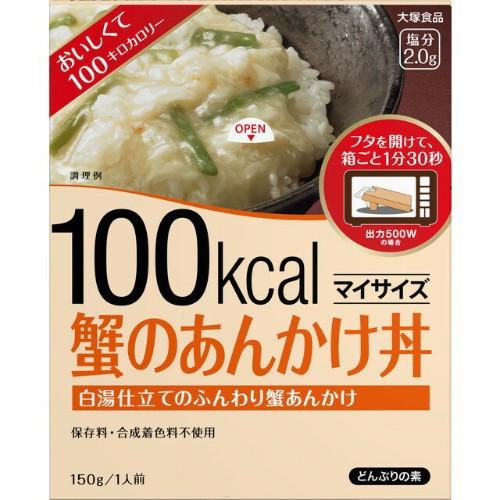 大塚食品 マイサイズ 蟹のあんかけ丼 150g(メール...