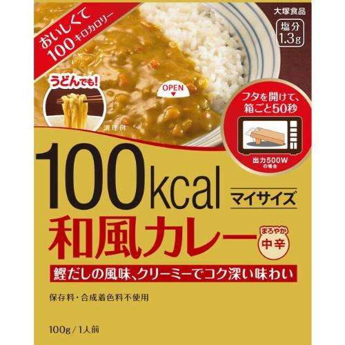 大塚食品 マイサイズ 和風カレー 100g