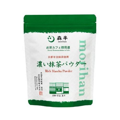 共栄製茶 森半 お茶カフェ御用達 濃い抹茶パウダ...