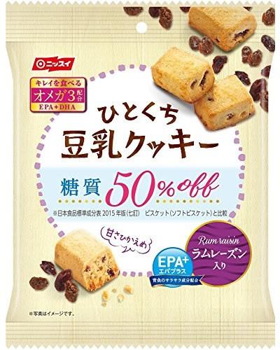 ニッスイ エパプラス EPA+ひとくち豆乳クッキー...