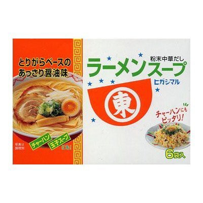ヒガシマル醤油 ラーメンスープ 6袋