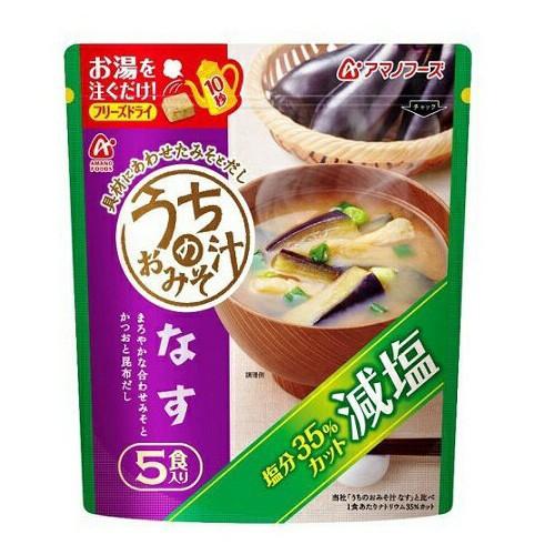 アマノフーズ うちのおみそ汁 なす 減塩 5食 (イ...