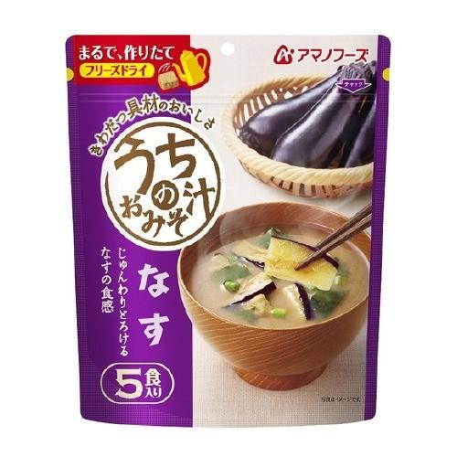 アマノフーズ うちのおみそ汁 なす 5食入り (イ...