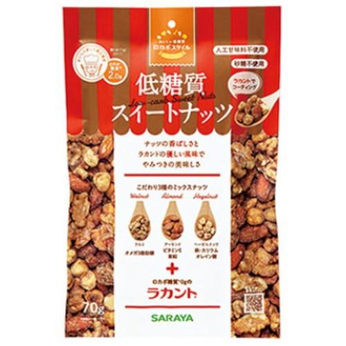 【ゆうメール便!送料無料】サラヤ ロカボスタイ...