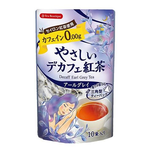 ティーブティック やさしいデカフェ紅茶 アールグ...