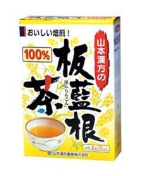 山本漢方製薬 板藍根 (ばんらんこん)茶 3g×12...
