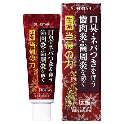 薬用ハミガキ生薬当帰の力【J】