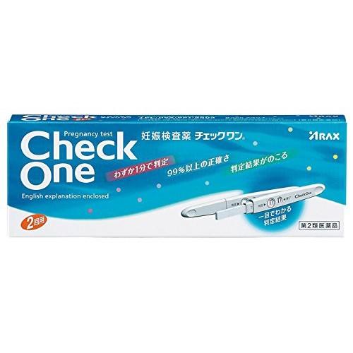 【第2類医薬品】【ゆうメール便!送料160円】 ア...