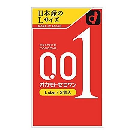 【ゆうパケット配送対象】オカモト ゼロワン(001...