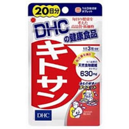 【ゆうパケット配送対象】DHC キトサン 20日分 (...