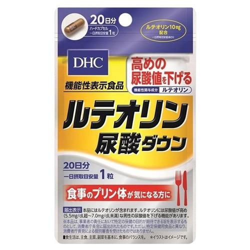 【ゆうパケット配送対象】[DHC]ルテオリン尿酸ダ...