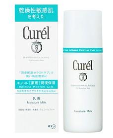 花王キュレル乳液 120ml  キュレル/乾燥肌/敏感肌...