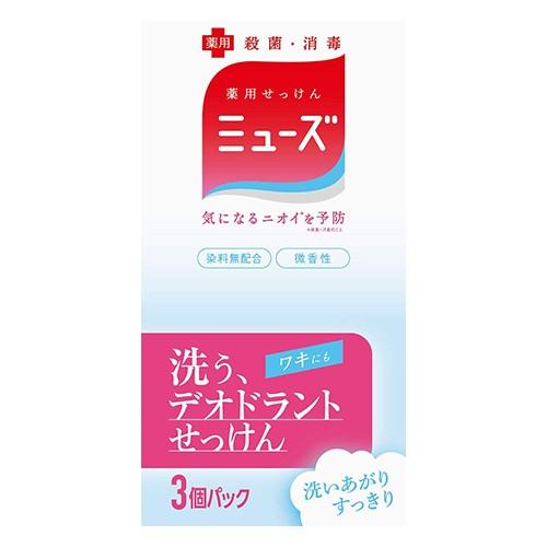 ミューズ デオドラント石鹸 3P 285g[医薬部外品]