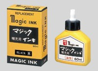 マジックインキ [MHJ60-T1] 1個 補充インキ イン...