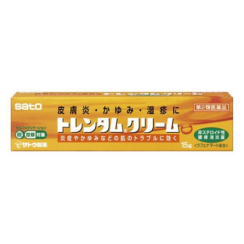 【ゆうパケット配送対象】【第2類医薬品】佐藤製...