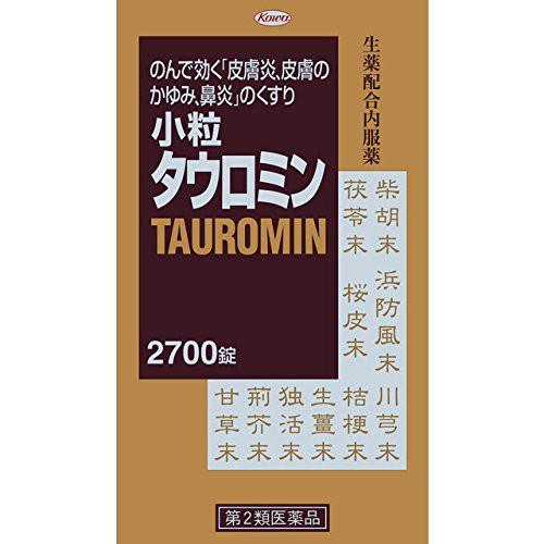 【第2類医薬品】小粒タウロミン 2700錠[興和新薬]...
