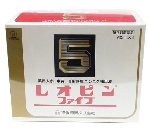 【第3類医薬品】【送料無料/代引き無料】湧永製...