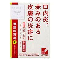 【第2類医薬品】クラシエ 黄連解毒湯(おうれんげ...