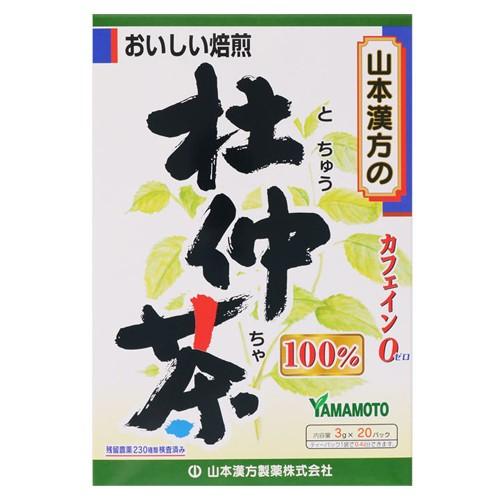 山本漢方製薬 100%杜仲茶 3g x 20袋