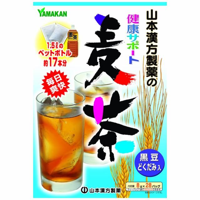 山本漢方製薬 健康サポート麦茶 8g x 28包