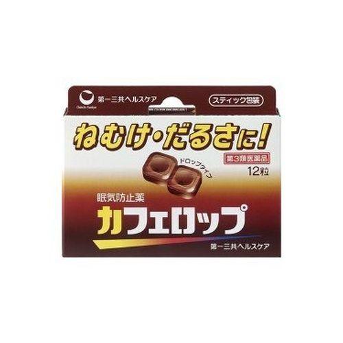 【第3類医薬品】カフェロップ 12錠