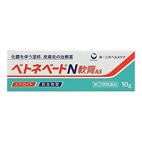 【ゆうパケット配送対象】【第(2)類医薬品】第一...