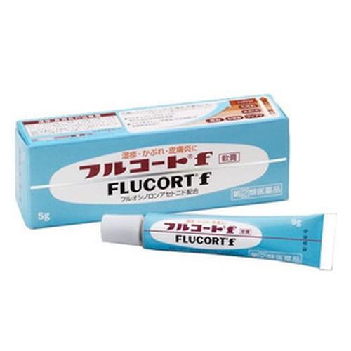 【第(2)類医薬品】【ゆうメール便!送料80円】フ...