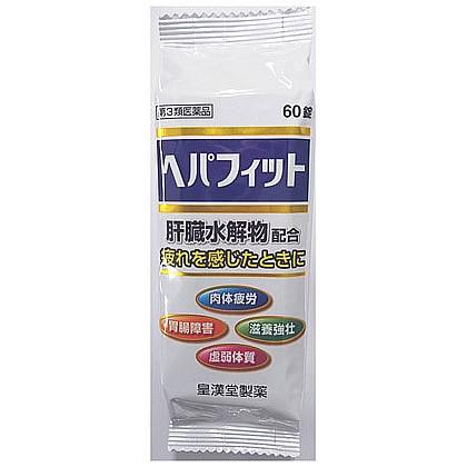 【ゆうパケット配送対象】【第3類医薬品】皇漢堂...