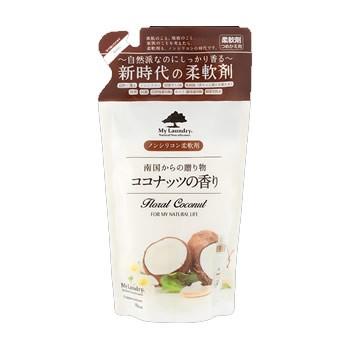 マイランドリー 詰替用 ココナッツの香り 480mL
