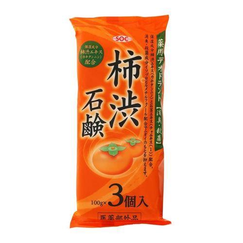 渋谷油脂 SOC 薬用柿渋石鹸 100g×3個