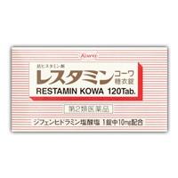 【第2類医薬品】興和新薬 レスタミン糖衣錠 120錠...