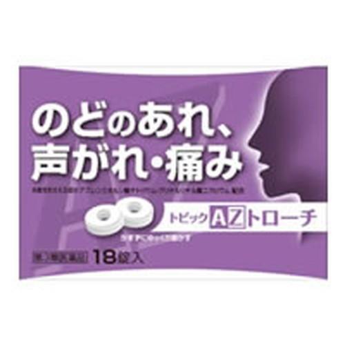【ゆうパケット配送対象】【第3類医薬品】トピッ...