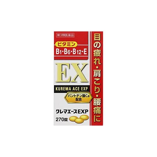 【第3類医薬品】クレマエースEXP 270錠 (アリナ...