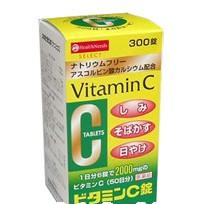 【第3類医薬品】ネオビタC錠「クニヒロ」ナトリウ...