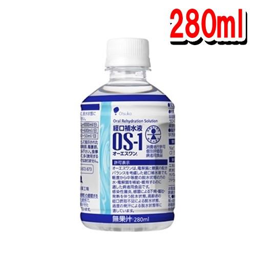 大塚製薬 [OS-1] オーエスワン 280ml(1本)[特定...