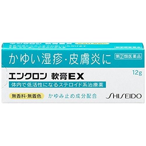 【第(2)類医薬品】【ゆうメール便!送料無料】資...