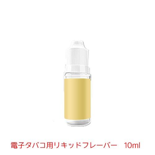 【送料無料!ゆうメール便】電子タバコ KAMRY VAP...