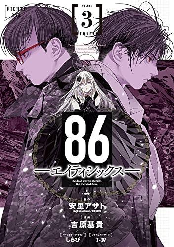 【在庫あり/即出荷可】【新品】86-エイティシック...