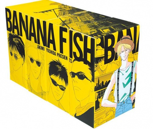 【入荷予約】【新品】BANANA FISH 復刻版全巻BOX(...